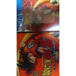 ドラゴンボール(ドラゴンボール)のプレステ4攻略本セットドラゴンボール ソフト(家庭用ゲームソフト)