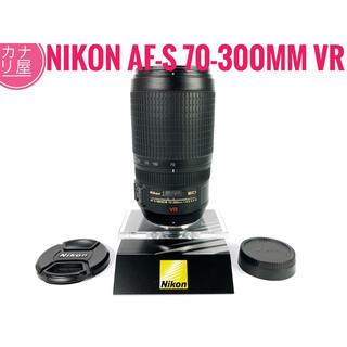Nikon - ✨良品✨NIKON AF-S 70-300mm f/4.5-5.6 VR