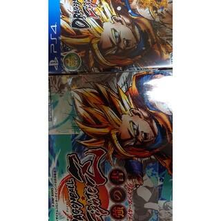 ドラゴンボール(ドラゴンボール)のプレステ4攻略本セットドラゴンボールソフト(家庭用ゲームソフト)