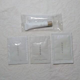 スック(SUQQU)のSUQQU 化粧品 (4点セット)【試供品】(その他)