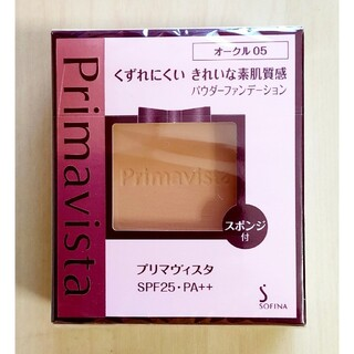 Primavista - プリマヴィスタ きれいな素肌質感 パウダーファンデーション オークル05