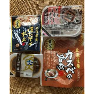 レトルトパウチ 煮魚4種類(レトルト食品)