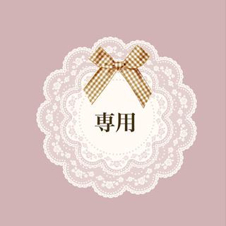 ボウダンショウネンダン(防弾少年団(BTS))のmihi様専用⋆⸜ ⚘ ⸝⋆(キーホルダー/ストラップ)