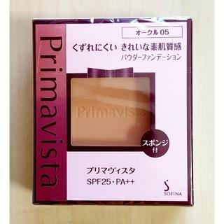 Primavista - プリマヴィスタ パウダーファンデーション きれいな素肌質感 オークル05
