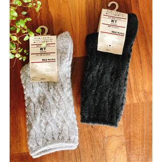 ムジルシリョウヒン(MUJI (無印良品))の無印良品  ヤクの毛入りウール靴下  2足セットで!暖かくて可愛い模様(ソックス)