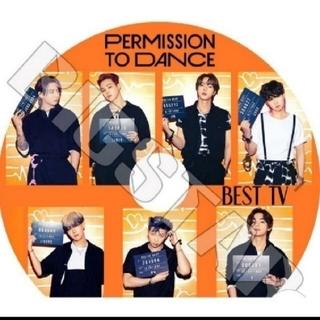 防弾少年団(BTS) - ラス1💫BTS Permission To Dance BEST TV