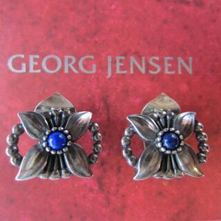 ジョージジェンセン(Georg Jensen)の<お値下げ>新品!ジョージ・ジェンセン 1998ラピスラズリ・イヤリング(イヤリング)