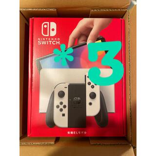 ニンテンドースイッチ(Nintendo Switch)の3台 Nintendo Switch 新型 有機ELモデル ホワイト新品未開封(家庭用ゲーム機本体)