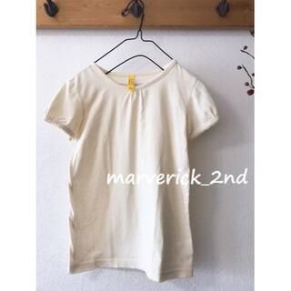 サニーランドスケープ(SunnyLandscape)のサニーランドスケープ(FOセラフ)パフスリーブカットソー半袖Tシャツ140(Tシャツ/カットソー)