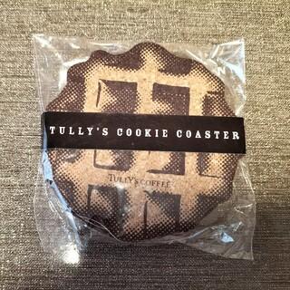 タリーズコーヒー(TULLY'S COFFEE)のTully's コースター2枚セット(テーブル用品)