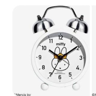 ミッフィー 時計 付録 オトナミューズ