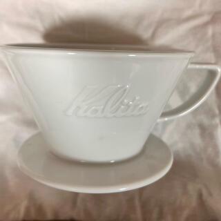 カリタ(CARITA)のカリタ コーヒードリッパー(コーヒーメーカー)