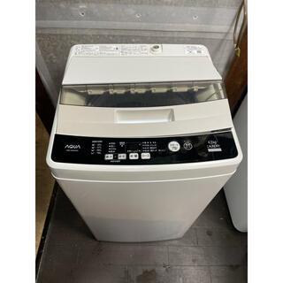 ハイアール(Haier)の216 Haier 4.5Kg洗濯機 AQW-S45EC(W) 2017年製(洗濯機)