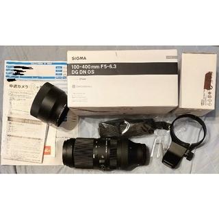 シグマ(SIGMA)のSIGMA 100-400mm F5-6.3 DG DN OS ソニーEマウント(レンズ(ズーム))