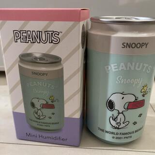 SNOOPY - スヌーピー缶ジュース型加湿器