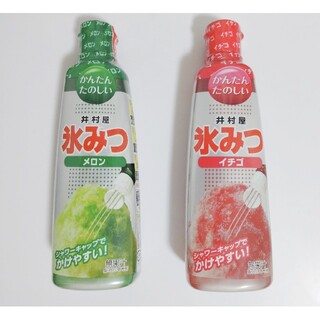 イムラヤ(井村屋)の井村屋 氷みつ 12本 メロン×6  イチゴ×6 手作り(菓子/デザート)