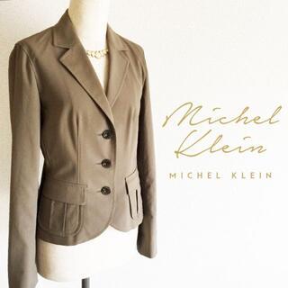 MICHEL KLEIN - MICHEL KLEIN☆秋色テーラードジャケット