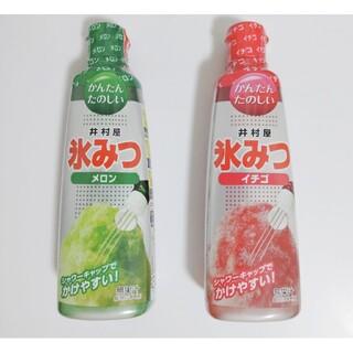 イムラヤ(井村屋)の井村屋 氷みつ 24本 メロン×12  イチゴ×12 手作り(菓子/デザート)