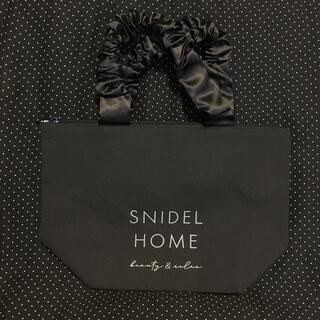 snidel - オトナミューズ 付録