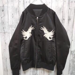 鷹  刺繍 スカジャン ブラック ブルゾン 横須賀