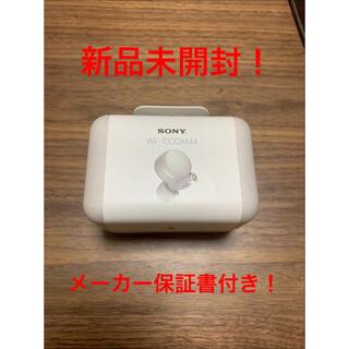 SONY - 【新品未開封】【保証書付】ソニー ワイヤレスイヤホン WF-1000XM4