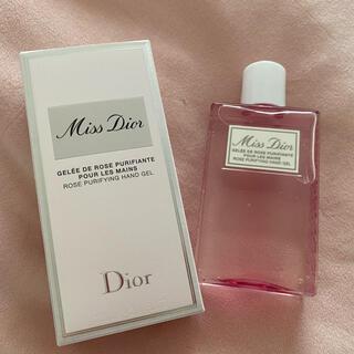 ディオール(Dior)のミスディオール ハンドジェル、ハンドローション(その他)