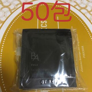 ポーラ(POLA)の第六世代新ポーラ POLA BA クリーム N サンプル 0.6g×50枚(フェイスクリーム)