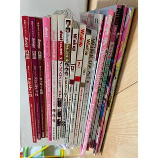 キスマイフットツー(Kis-My-Ft2)のキスマイ 雑誌 表紙 18冊まとめ売り(アイドルグッズ)