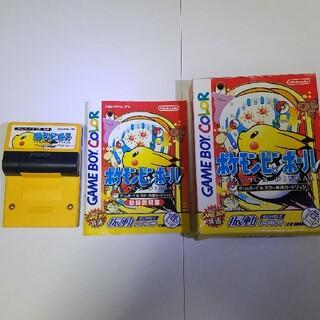 任天堂 - ポケモンピンボール ゲームボーイ&カラー共通