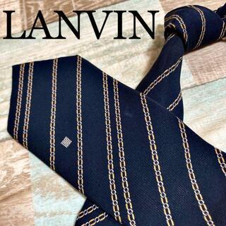 ランバン(LANVIN)の✨極美品✨LANVIN ネクタイ ストライプ柄 チェーン柄 ネイビー 高級シルク(ネクタイ)
