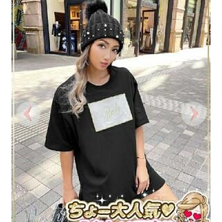 レディー(Rady)の□ Rady □  ボックスロゴTシャツ /S(Tシャツ(半袖/袖なし))