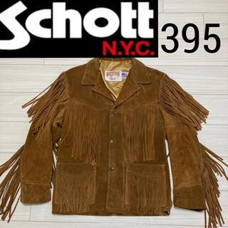 schott - Schott ショット◆395 カウスプリット フリンジ レザージャケット 40