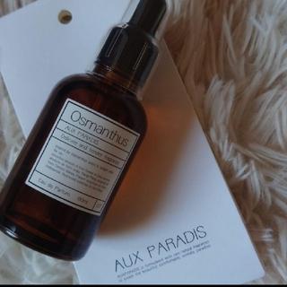 オゥパラディ(AUX PARADIS)のAUX PARADIS オードパルファム オスマンサス60ml 金木犀(香水(女性用))