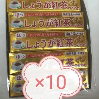 LION - しょうが紅茶のど飴10コ入り×10本