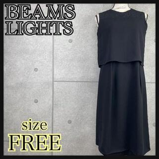 ビームス(BEAMS)のBEAMS ビームス ロングワンピース ブラック カジュアル(ロングワンピース/マキシワンピース)