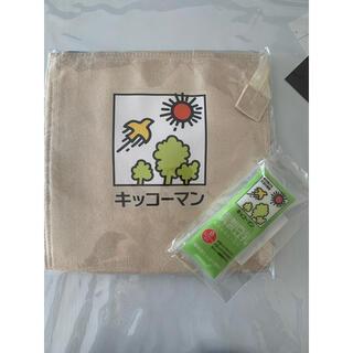 キッコーマン(キッコーマン)のキッコーマン 豆乳 保冷バッグ 保冷剤セット(弁当用品)
