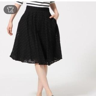 ローリーズファーム(LOWRYS FARM)のLOWRYS FARM 刺繍レースフレアミモレスカート(ひざ丈スカート)