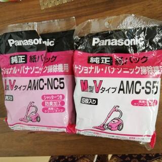 パナソニック(Panasonic)の掃除機用 紙パック(日用品/生活雑貨)