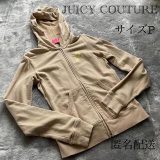 ジューシークチュール(Juicy Couture)のJUICY COUTURE ジューシー クチュール ジップアップパーカー(パーカー)
