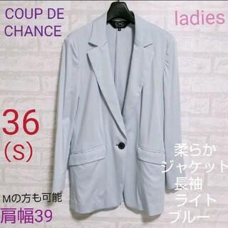 クードシャンス(COUP DE CHANCE)のCOUP DE CHANCE (クードシャンス)柔らかジャケット長袖 (テーラードジャケット)