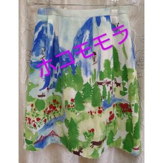 ホコモモラ(Jocomomola)のホコモモラ 楽しい柄のスカート 40 M 秋冬 膝丈 シビラ カラフル 日本製(ひざ丈スカート)