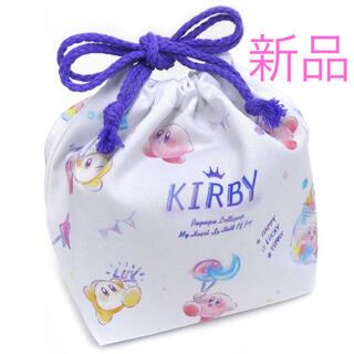 ニンテンドウ(任天堂)の新品 星のカービィ ランチ巾着 お弁当袋(ランチボックス巾着)