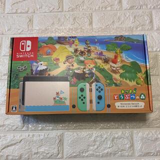 ニンテンドースイッチ(Nintendo Switch)のNintendo Switch あつまれどうぶつの森セット Switch 本体(家庭用ゲーム機本体)