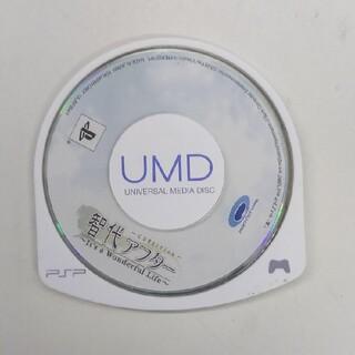 PlayStation Portable - PSP 智代アフター