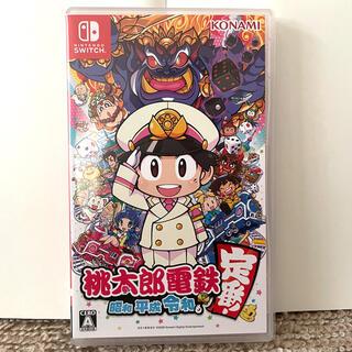 コナミ(KONAMI)の桃太郎電鉄 ~昭和 平成 令和も定番!~(家庭用ゲームソフト)
