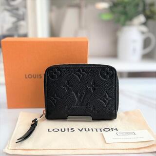 LOUIS VUITTON - 未使用に近い★ ルイヴィトン アンプラント ジッピーコインパース 2021年