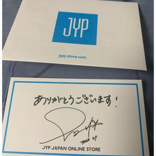 Waste(twice) - JYP   サンキューカード  twice   ミナ