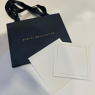 ダニエルウェリントン(Daniel Wellington)のダニエルウェリントン 公式ショッパー小+メッセージカード(ショップ袋)