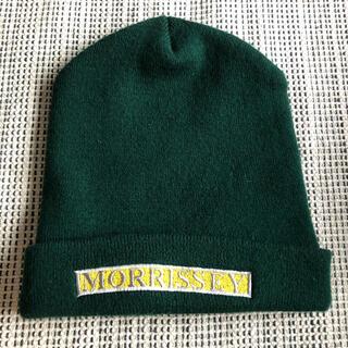 ステューシー(STUSSY)の激レア モリッシー ニット帽(ニット帽/ビーニー)