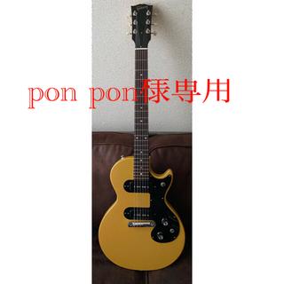 ギブソン(Gibson)のgibson melody maker Special (エレキギター)